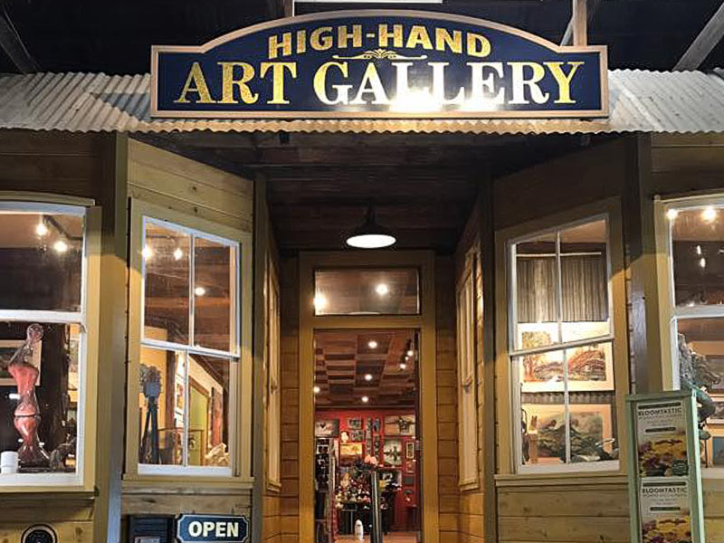 View of the High-Hand Art Gallery's entrance